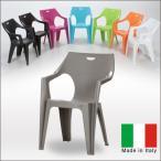 イタリア製 ガーデンチェアー 4本セット スタッキング可能 完成品 おしゃれ