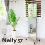 スタンドミラー 57 Nelly ネリー|姿見 鏡 ミラー スタンド ノンフレーム モダン リビング 大きい キャスター キャスター付き 寝室 映し 便利 人気 大型 シンプ