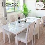 ダイニングテーブルセット 7点 テーブル幅180cm ホワイト ハボック gkw