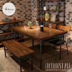 ダイニングテーブルセット ベンチ 4点 4人掛け アイアン アンティーク パイン無垢材 インダストリアル風