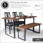 ダイニングテーブルセット ベンチ 4人掛け 幅135cm 4点セット 無垢材 アイアン アンティーク 一枚板風 北欧 gky