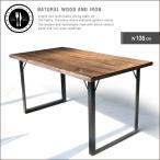 ダイニングテーブル 幅135cm 4人掛け アイアン 無垢材 北欧風 一枚板風 おしゃれ gkw