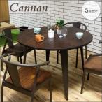 ショッピング円 円形 ダイニングテーブルセット 5点 無垢材 アイアン アンティーク調 カナン gkw
