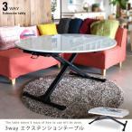 昇降式テーブル 120 昇降テーブル リフティングテーブル テーブ