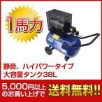 アネスト岩田キャンベル FX9731 シルフィー(オイルフリーコンプレッサー)