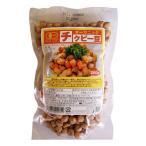 送料無料 桜井食品 オーガニック チクピー豆 200g×12個[代引き不可]