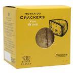 送料無料 ノースファームストック 北海道クラッカー 5種 プレーン/チーズ/トマト/オニオン/エビ 8セット[代引き不可]
