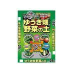 送料無料 7-2 あかぎ園芸 ゆうき畑 野菜の土 25L 3袋[代引き不可]