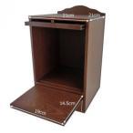 送料無料 ペット用仏壇 メモリアルボックス WJ-8007