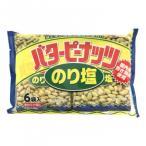 送料無料 タクマ食品 バターピーナッツ のり塩味 16×4個入[代引き不可]