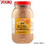 送料無料 YOUKI ユウキ食品 顆粒あごだし化学調味料無添加 400g×12個入り 210350