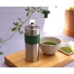 【石臼型刃で微粉砕茶葉】 ポーレックス セラミック お茶ミルII 日本製