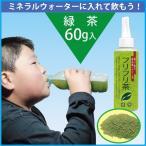 Yahoo! Yahoo!ショッピング(ヤフー ショッピング)お茶 送料無料 フリフリ茶 緑茶 60g入り