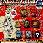 タイガーマスク マスクドレスラーコレクション 全8種セット