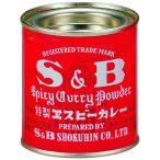 エスビー食品 S&B 缶カレー 37g×10入
