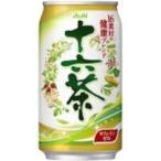 十六茶 340g×24本 缶