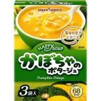 ポッカサッポロ ハッピースープ かぼちゃのポタージュ(箱) 3袋×5入