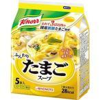 味の素 クノール ふんわりたまごスープ 5食×5入