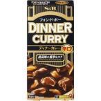 エスビー食品(S&B)  ディナーカレー辛口 97g×10入