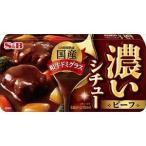 エスビー食品(S&B)  濃いシチュービーフ 168g×10入