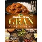 大塚食品 ボンカレーGRAN バターチキンカレー 200g×5入