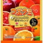 春日井製菓 つぶグミプレミアム 濃厚オレンジ 75g×10入(3月中旬頃入荷予定)