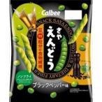 カルビー さやえんどう ブラックペッパー味 60g×12入(7月上旬頃入荷予定)