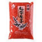 新進 いかがで生姜(しょうが)千切(業務用) 1kg×1袋