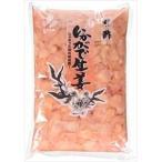 新進 いかがで生姜(しょうが)甘酢(業務用) 1kg×1袋