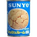 サンヨー堂 アイサンヨー マッシュルームスライス(業務用) 7号×3入
