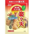 ポイント消化 昭和産業 楽々天ぷら粉 300g×5入