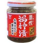 酒悦 福神漬(木桶仕込み醤油使用) 120g×6入