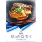 田原缶詰 ちょうした 鯖のオイル漬け 100g×6入