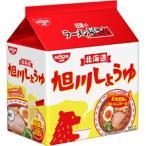 日清食品 ラーメン屋さん 旭川しょうゆ5食パック 6入