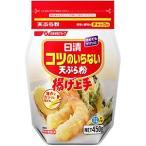 日清製粉 コツのいらない天ぷら粉(チャック付) 450g×10入