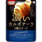 日本製粉 濃いカルボナーラ 8入