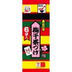 永谷園 梅干茶づけ 6袋×20入