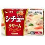 ハウス食品 シチューミクスクリーム(業務用) 1kg×1箱