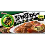 ハウス食品 ジャワカレー(中辛) 104g×10入