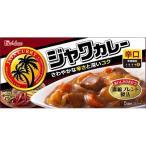 ハウス食品 ジャワカレー(辛口) 104g×10入