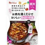 ハウス食品 お肉を焼くだけカレーの素 豚肉中辛 88g×6入(2月中旬頃入荷予定)