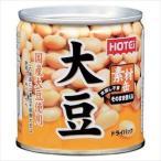 ホテイ缶詰 大豆ドライパック 110g×12入
