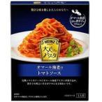 ハインツ日本 大人むけのパスタ オマール海老トマトソース 10入