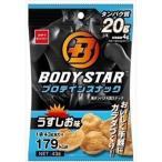 おやつカンパニー BODY STAR(ボディースター) プロテインスナック うすしお味 43g×12入