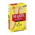 森永製菓 マリーサンドクッキー 午後の紅茶レモン 8個×5入