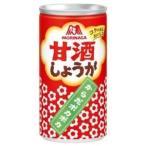 森永製菓 甘酒しょうが(缶) 190g×30入