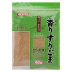 ポイント消化 みたけ食品 香りすりごま(白) 40g×10