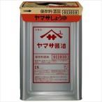 ヤマサ醤油 醤油天パット缶(業務用) 18L×1缶