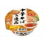 ヤマダイ ニュータッチ 凄麺 中華そばの逸品 12入