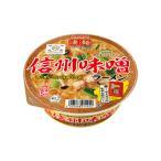 ヤマダイ ニュータッチ 凄麺 信州味噌ラーメン 12入